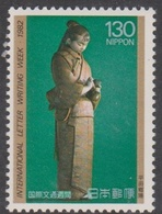 Japan SG1685 1982 International Correspondence Week, Mint Never Hinged - 1926-89 Emperor Hirohito (Showa Era)