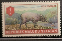 MALUKU SELATAN NEUF SANS TRACE DE CHARNIERE - Indonésie