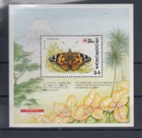 Barbados (BBK) Michel Cat.No. Mnh/**  Sheet 27 Butterfly - Barbades (1966-...)