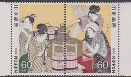 Japan SG1700-1701 1983 Philatelic Week, Mint Never Hinged - 1926-89 Emperor Hirohito (Showa Era)