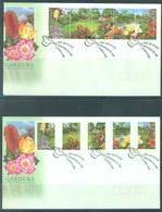AUSTRALIA  - FDC - 23.3.2000 - GARDENS FLOWERS - Yv 1816A-1816K - Lot 18615 - Premiers Jours (FDC)