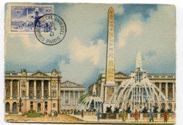 10173  FRANCE N° 783  Place De La Concorde  Congrès Postal Universel  Obl. Temp.  Du 12.5. 47  TB - Maximumkarten