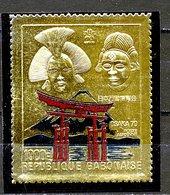 Gabon ** PA 102 - Expo. D' Osaka  Timbre Sur Feuille D' Or - Gabon