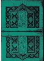Postcard Sarajevo Exhibition Quran Juz I, V And VII Skenderija 1971 Bosnia Yugoslavia - Bosnie-Herzegovine