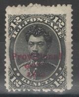 Hawaï - YT 51 * - 1893 - Hawaï