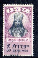 ETP59A - ETIOPIA 1942 , Yvert  N 226  Usato . Indipendenza - Ethiopia