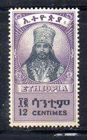 ETP59F - ETIOPIA 1942 , Yvert  N 222  ***  MNH. Indipendenza - Ethiopia