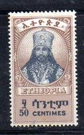 ETP59C - ETIOPIA 1942 , Yvert  N 225  ***  MNH. Indipendenza - Ethiopia