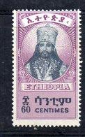 ETP59B - ETIOPIA 1942 , Yvert  N 226  ***  MNH. Indipendenza - Etiopia