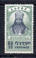 ETP59D - ETIOPIA 1942 , Yvert  N 224  ***  MNH. Indipendenza - Ethiopia