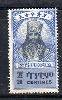 ETP59E - ETIOPIA 1942 , Yvert  N 223  ***  MNH. Indipendenza - Ethiopia