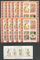 10x TANZANIA - SWEDEN - MNH - Plants - Flowers - Plants
