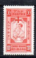 ETP60B - ETIOPIA 1950 , Yvert  N 280  ***  MNH. CROCE ROSSA - Ethiopia