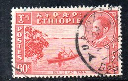 ETP61A - ETIOPIA 1951 , Yvert  N 289  Usato. - Ethiopia