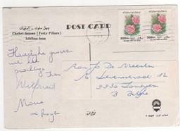 """Beaux Timbres , Stamps ,  """" Fleurs """"  Roses Sur Cp , Carte , Postcard - Iran"""