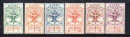 ETP62 - ETIOPIA 1951 , Yvert  N 302/307  *** MNH  CROCE ROSSA - Ethiopia