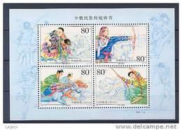 CHINE 2003/16M Jeux Sportifs Des Minorités Ethniques - Blocs-feuillets