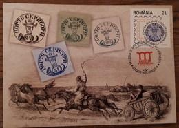 Romania / Maximum Card - Maximumkarten (MC)