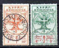 ETP71A - ETIOPIA 1951 , Due Valori Usati  CROCE ROSSA - Ethiopia