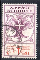 ETP71B - ETIOPIA 1951 , Yvert  N 307 Usato  CROCE ROSSA - Ethiopia