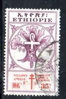 ETP71C - ETIOPIA 1958 , Yvert  N 345 Usato  CROCE ROSSA - Etiopia