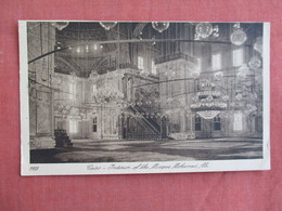 Africa > Egypt > Cairo Interior Of Mosque  Ali  Ref 3098 - Cairo
