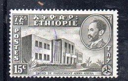 ETP72B - ETIOPIA 1952 , Yvert  N 324  Usato - Etiopia