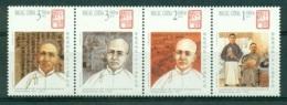 MACAO CHINE 1109/12 Anniversaire De Zheng Guanying - écrivain & Philanthrope - 1999-... Région Administrative Chinoise