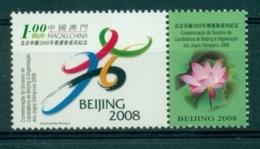 MACAO CHINE 1061 BEIJING 2008 - Jeux Olympiques D'été - 1999-... Région Administrative Chinoise