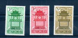 Vietnam Du Sud. 15eme Anniversaire De L'UNESCO - Viêt-Nam