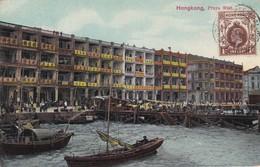 HONG KONG OLD POSTCARD - Chine (Hong Kong)