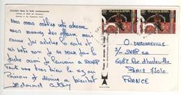 """Beaux Timbres """" Jeux Olympiques Montréal 76 , Yvert N° 446 """", Stamps , Sur Cp , Carte , Postcard Du 17/02/1977 - Senegal (1960-...)"""