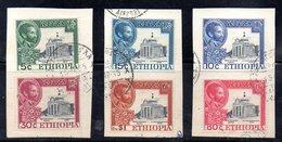 ETP76 - ETIOPIA 1951 , Yvert  N 296/301 Usato  ADUA - Ethiopia