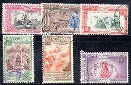 ETP78 - ETIOPIA 1955 , Yvert  N 333/338 Usato  IMPERO - Etiopia