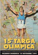 Palermo 1991 - 15° Targa Olimpica - - Atletica
