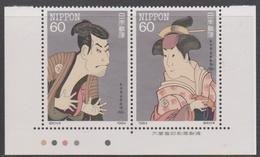 Japan SG1738-1739 1984 Philatelic Week, Mint Never Hinged - 1926-89 Emperor Hirohito (Showa Era)
