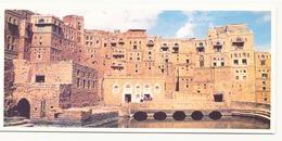 YEMEN AU DOS SHEBA HOTEL SANA A 21 X 10 CM - Yémen
