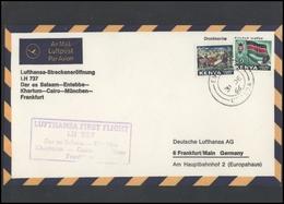 GERMANY Deutschland D BRD Brief LH 011 First Flight Dar Es Salaam Entebbe Khartoum Cairo Munich Frankfurt LUFTHANSA - BRD