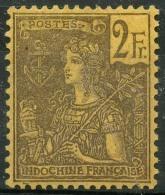 Indochine (1904) N 38 * (charniere) - Indochine (1889-1945)