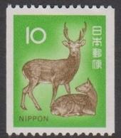 Japan SG11228c 1971 Definitives 10y Sika Deer, Mint Never Hinged - 1926-89 Emperor Hirohito (Showa Era)
