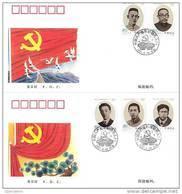 CHINE 2001/11FDC Leaders Du Parti Communiste - 1949 - ... République Populaire