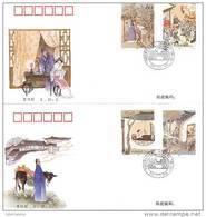 CHINE 2001/07FDC Contes Fantastiques Du Studio Liao - 1949 - ... République Populaire