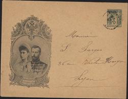 Entier Enveloppe Commémorative Sage 5c Vert Sur Papier Bulle Timbrée Sur Commande Pour Visite Tsar 6 Oct 1896 Médaillon - Standaardomslagen En TSC (Voor 1995)