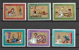 Manama 1971 Fairy Tales MNH (D0967) - Märchen, Sagen & Legenden