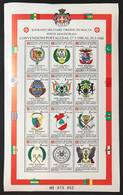 Sovrano Militare Ordine Di Malta SMOM Foglietti 1975 1981 1986nuovi Perfetti ** Cod.FRA.1145 - Sovrano Militare Ordine Di Malta
