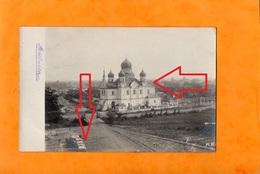 GUERRE A L'EST - MIELNICA - Comté De KOVEL -  ( MEL'NYTSYA )   L'EGLISE En 1916  ( En Bas Voitures Allemandes ) - Oorlog 1914-18