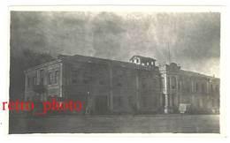Photo Guerre 14 / 18 - écrite Au Verso : Ambulance De Colonne Mobile A, Bâtiment De La Douane à Monastir 1918 - Guerre, Militaire