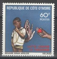 Côte D'Ivoire - YT 537 ** - 1980 - Campagne Anti-tabac - Côte D'Ivoire (1960-...)