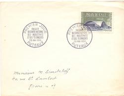 FRANCE  INDUSTRIES ET TECHNIQUES 1959 PALAIS DU C.N.I.T  (DICE1800052) - FDC