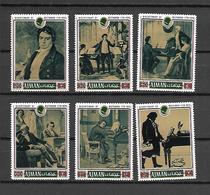 Ajman 1971 Music - Ludwig Van Beethoven MNH (D0774) - Música